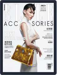 ELLE ACCESSORIES Taiwan (Digital) Subscription January 1st, 1970 Issue