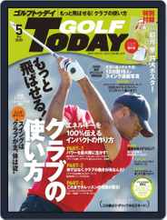 GOLF TODAY (Digital) Subscription April 5th, 2020 Issue