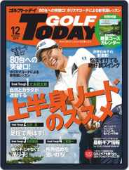 GOLF TODAY (Digital) Subscription November 2nd, 2019 Issue
