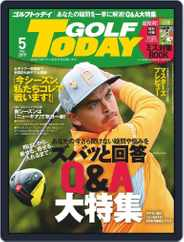 GOLF TODAY (Digital) Subscription April 2nd, 2019 Issue
