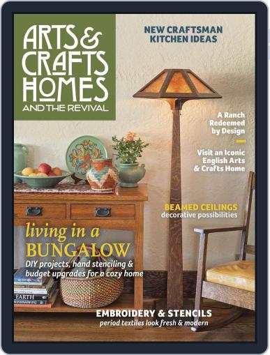 Arts & Crafts Homes January 1st, 2017 Digital Back Issue Cover