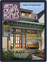 Arts & Crafts Homes (Digital) Subscription July 1st, 2016 Issue