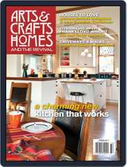 Arts & Crafts Homes (Digital) Subscription March 5th, 2013 Issue
