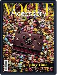 Vogue Accessory (Digital) Subscription September 1st, 2017 Issue