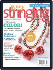 Jewelry Stringing (Digital) Subscription February 1st, 2016 Issue