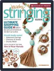 Jewelry Stringing (Digital) Subscription June 1st, 2015 Issue