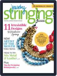 Jewelry Stringing (Digital) Subscription February 4th, 2015 Issue