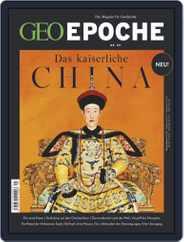 GEO EPOCHE (Digital) Subscription October 1st, 2018 Issue