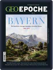 GEO EPOCHE (Digital) Subscription August 1st, 2018 Issue
