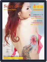 Sexy Juice 蜜桃誌 (Digital) Subscription May 5th, 2014 Issue