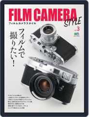 FILM CAMERA STYLE Magazine (Digital) Subscription October 15th, 2018 Issue