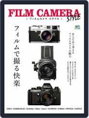 FILM CAMERA STYLE Magazine (Digital) Subscription January 12th, 2017 Issue