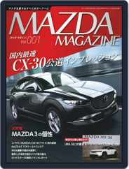 MAZDA Magazine マツダマガジン (Digital) Subscription March 3rd, 2020 Issue