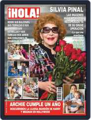 Hola! Mexico (Digital) Subscription May 21st, 2020 Issue