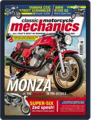 Classic Motorcycle Mechanics (Digital) Subscription June 1st, 2020 Issue