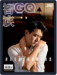 Gq 智族 (Digital) Subscription May 19th, 2020 Issue