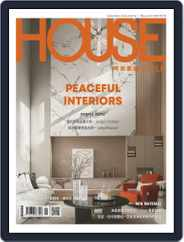 House Style 時尚家居 (Digital) Subscription May 19th, 2020 Issue