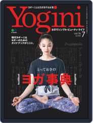 Yogini(ヨギーニ) (Digital) Subscription May 20th, 2020 Issue