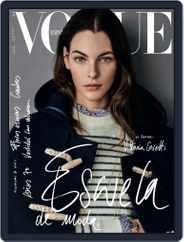 Vogue España (Digital) Subscription September 1st, 2019 Issue