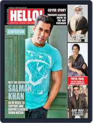 HELLO! India (Digital) Subscription May 1st, 2020 Issue