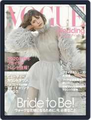 Vogue Wedding (Digital) Subscription November 25th, 2019 Issue