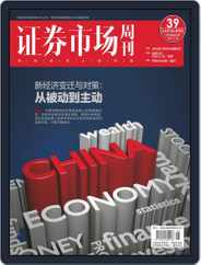 Capital Week 證券市場週刊 (Digital) Subscription May 25th, 2020 Issue