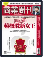 Business Weekly 商業周刊 (Digital) Subscription June 1st, 2020 Issue