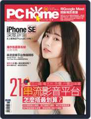 Pc Home (Digital) Subscription May 29th, 2020 Issue