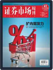 Capital Week 證券市場週刊 (Digital) Subscription May 29th, 2020 Issue