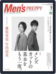 Men's PREPPY (Digital) Subscription June 1st, 2020 Issue