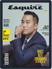 Esquire Taiwan 君子時代雜誌 (Digital) Subscription June 2nd, 2020 Issue