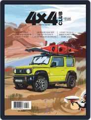 Club 4x4 (Digital) Subscription May 1st, 2020 Issue