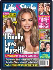 Life & Style Weekly (Digital) Subscription June 15th, 2020 Issue