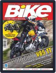 BIKE India (Digital) Subscription June 1st, 2020 Issue