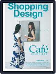 Shopping Design (Digital) Subscription March 10th, 2020 Issue