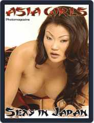 Asian Girls Adult Photo (Digital) Subscription June 10th, 2020 Issue
