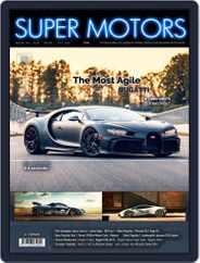 SUPER MOTORS (Digital) Subscription June 12th, 2020 Issue