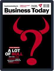 Business Today (Digital) Subscription July 12th, 2020 Issue