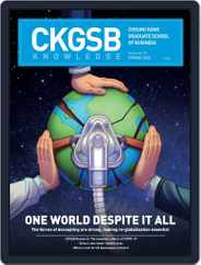 CKGSB Knowledge - China Business and Economy (Digital) Subscription June 1st, 2020 Issue