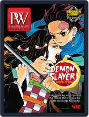 Publishers Weekly (Digital) Subscription June 29th, 2020 Issue