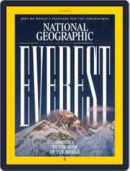National Geographic Magazine - UK (Digital) Subscription July 1st, 2020 Issue