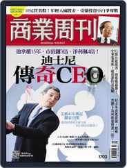 Business Weekly 商業周刊 (Digital) Subscription July 6th, 2020 Issue