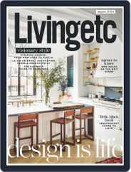 Living Etc (Digital) Subscription August 1st, 2020 Issue