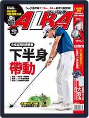 ALBA TROSS-VIEW 阿路巴高爾夫 國際中文版 (Digital) Subscription July 7th, 2020 Issue