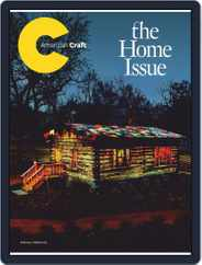 American Craft (Digital) Subscription February 1st, 2020 Issue