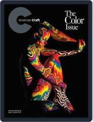 American Craft (Digital) Subscription August 1st, 2018 Issue
