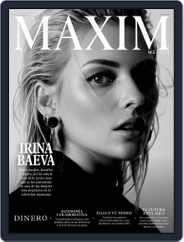 Maxim México (Digital) Subscription July 1st, 2020 Issue