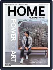 Home Journal (Digital) Subscription June 1st, 2020 Issue