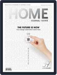 Home Journal (Digital) Subscription October 1st, 2019 Issue