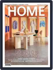 Home Journal (Digital) Subscription September 1st, 2019 Issue